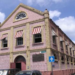 Grenada-Public-Library-300x300